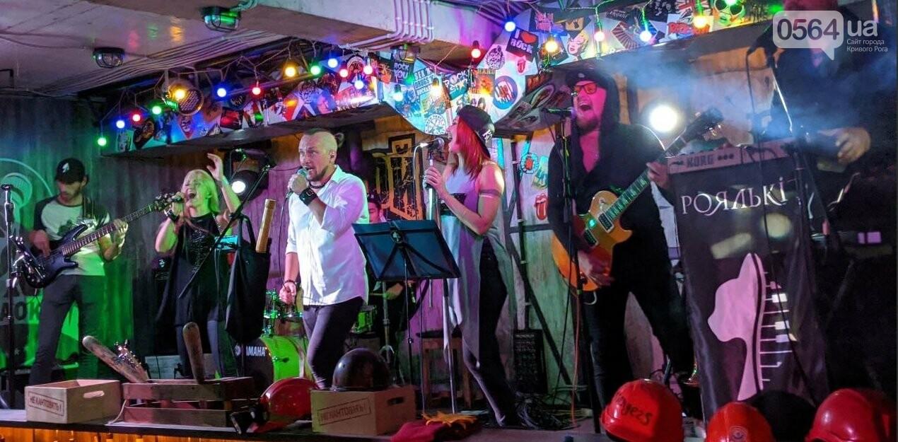 """Группа """"Роялькіт"""" зазвучала по-новому, - криворожские музыканты подготовили сюрпризы для своих поклонников, - ФОТО , фото-1"""
