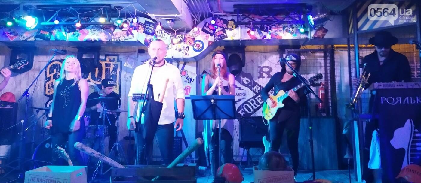 """Группа """"Роялькіт"""" зазвучала по-новому, - криворожские музыканты подготовили сюрпризы для своих поклонников, - ФОТО , фото-5"""