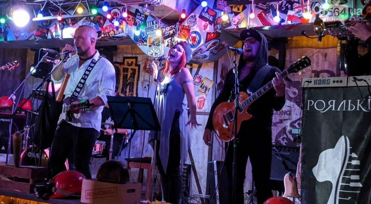 """Группа """"Роялькіт"""" зазвучала по-новому, - криворожские музыканты подготовили сюрпризы для своих поклонников, - ФОТО , фото-8"""