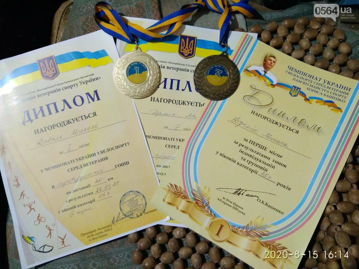 Велогонщики из Кривого Рога стали лучшими на чемпионате Украины среди ветеранов, - ФОТО, фото-7