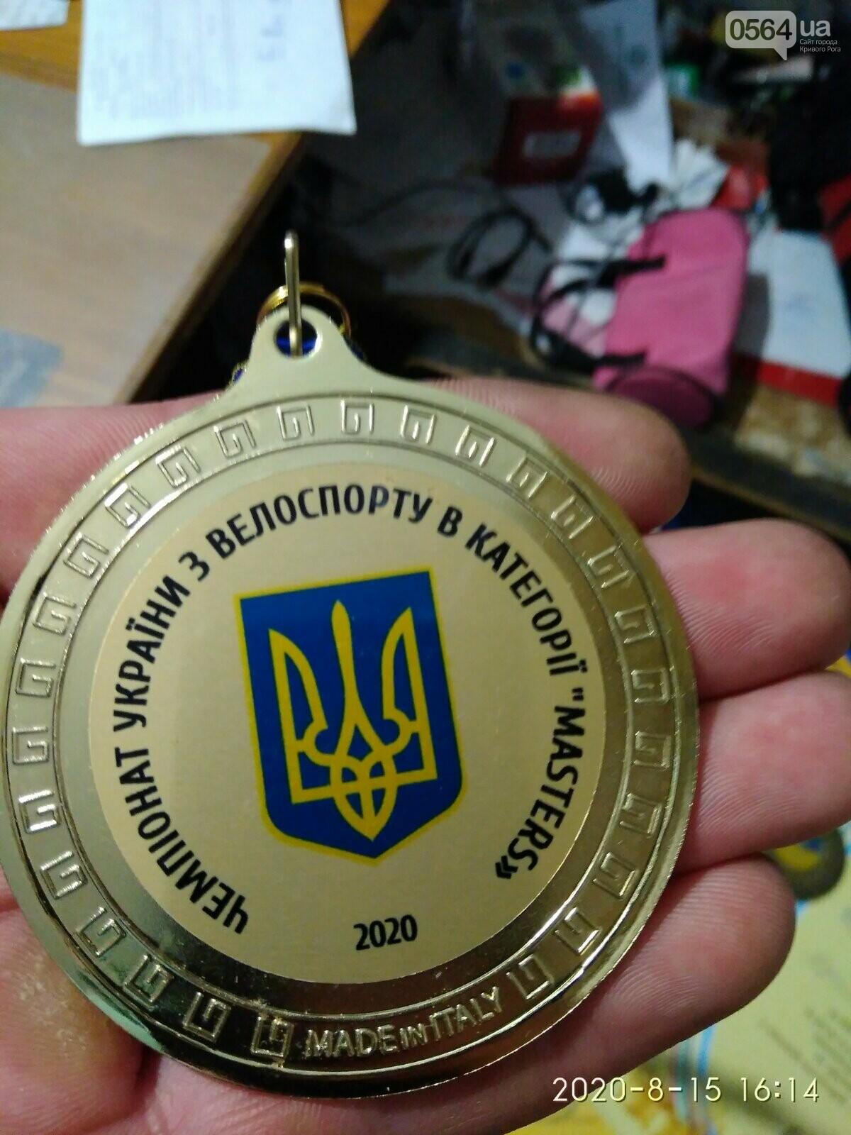 Велогонщики из Кривого Рога стали лучшими на чемпионате Украины среди ветеранов, - ФОТО, фото-9