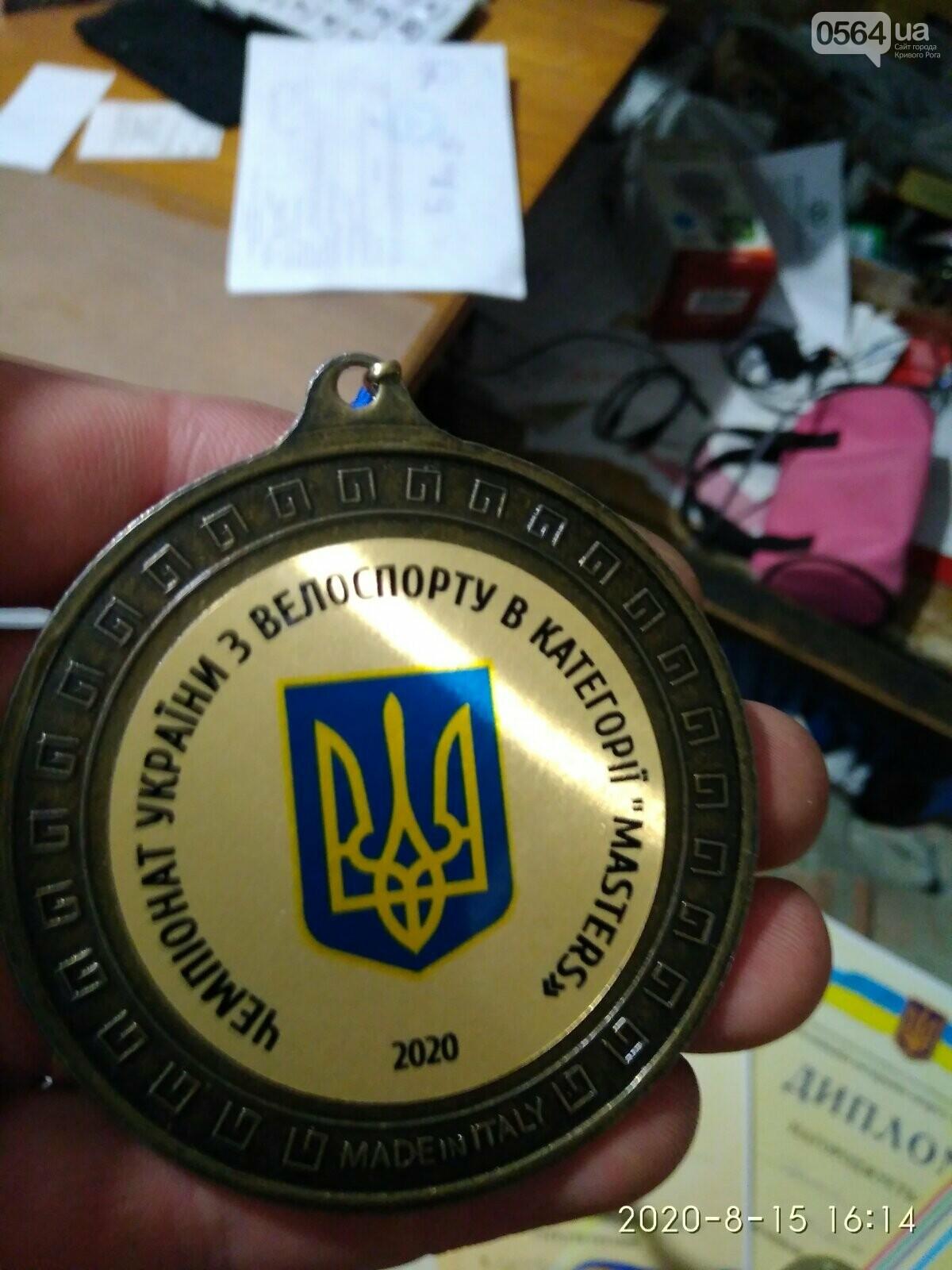 Велогонщики из Кривого Рога стали лучшими на чемпионате Украины среди ветеранов, - ФОТО, фото-11