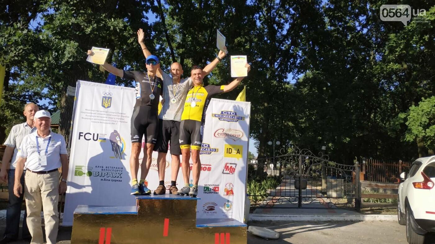 Велогонщики из Кривого Рога стали лучшими на чемпионате Украины среди ветеранов, - ФОТО, фото-1