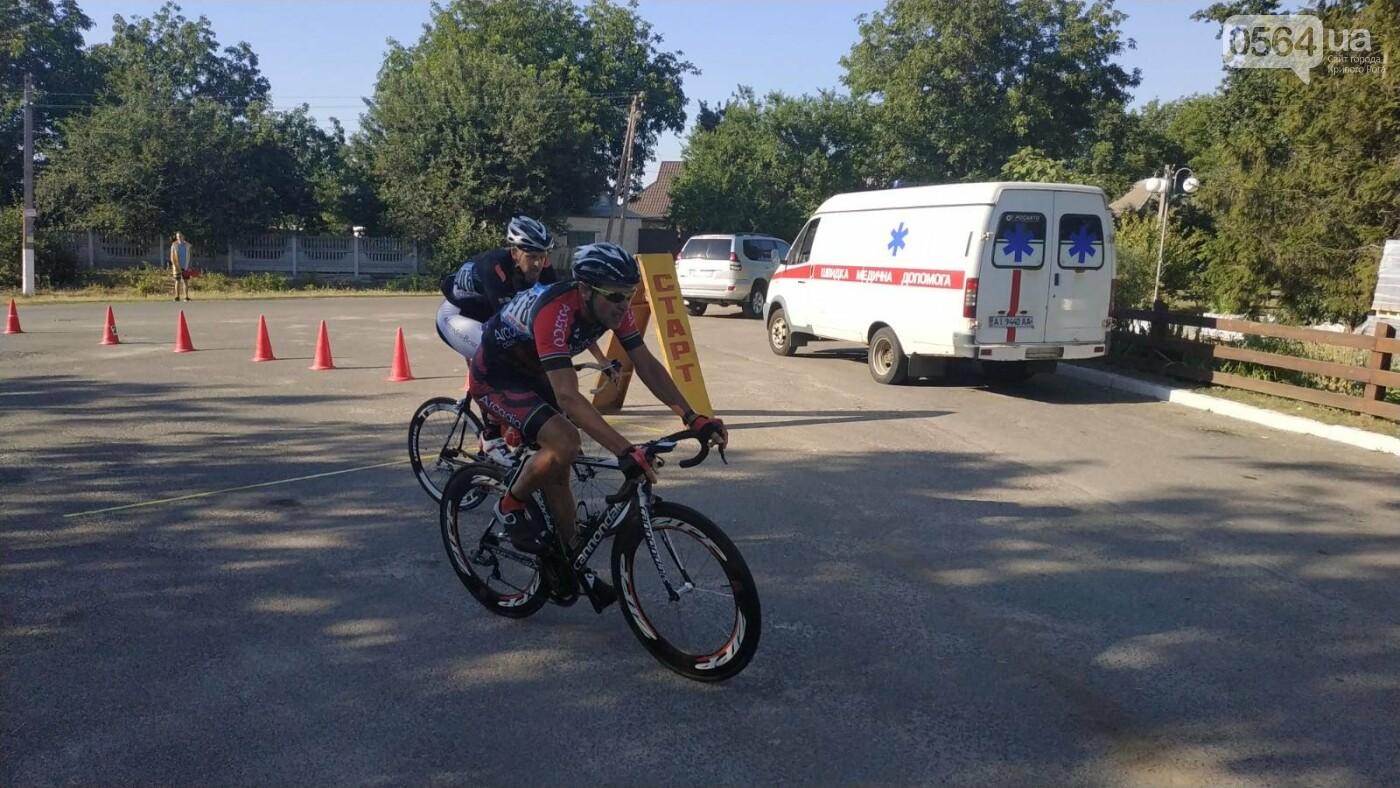 Велогонщики из Кривого Рога стали лучшими на чемпионате Украины среди ветеранов, - ФОТО, фото-3