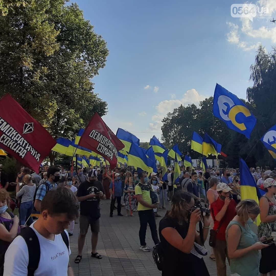Криворіжці взяли участь в акції опору капітуляції, яка відбулася в Дніпрі, фото-6