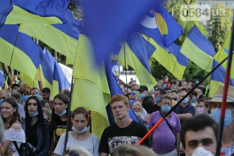 Криворіжці взяли участь в акції опору капітуляції, яка відбулася в Дніпрі, фото-3