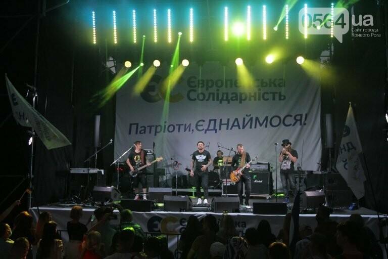 Криворіжці взяли участь в акції опору капітуляції, яка відбулася в Дніпрі, фото-5