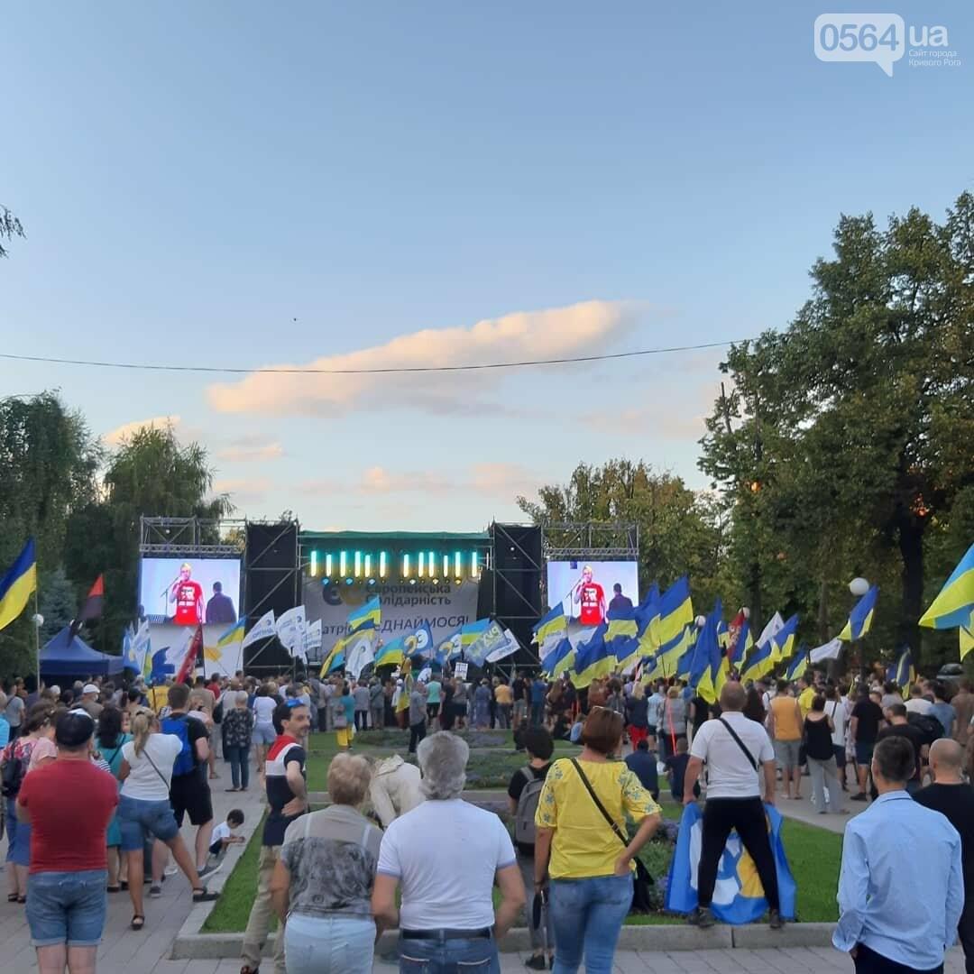 Криворіжці взяли участь в акції опору капітуляції, яка відбулася в Дніпрі, фото-4