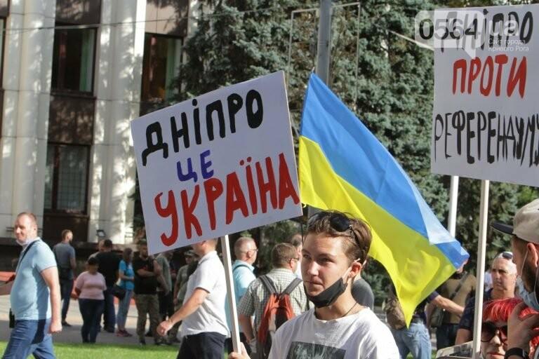 Криворіжці взяли участь в акції опору капітуляції, яка відбулася в Дніпрі, фото-2