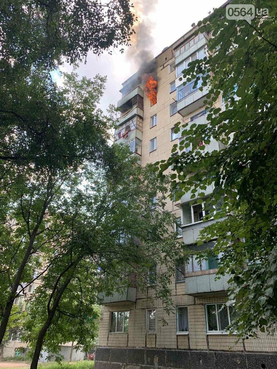 Во время пожара в криворожской многоэтажке спасли двоих людей, - ФОТО , фото-1