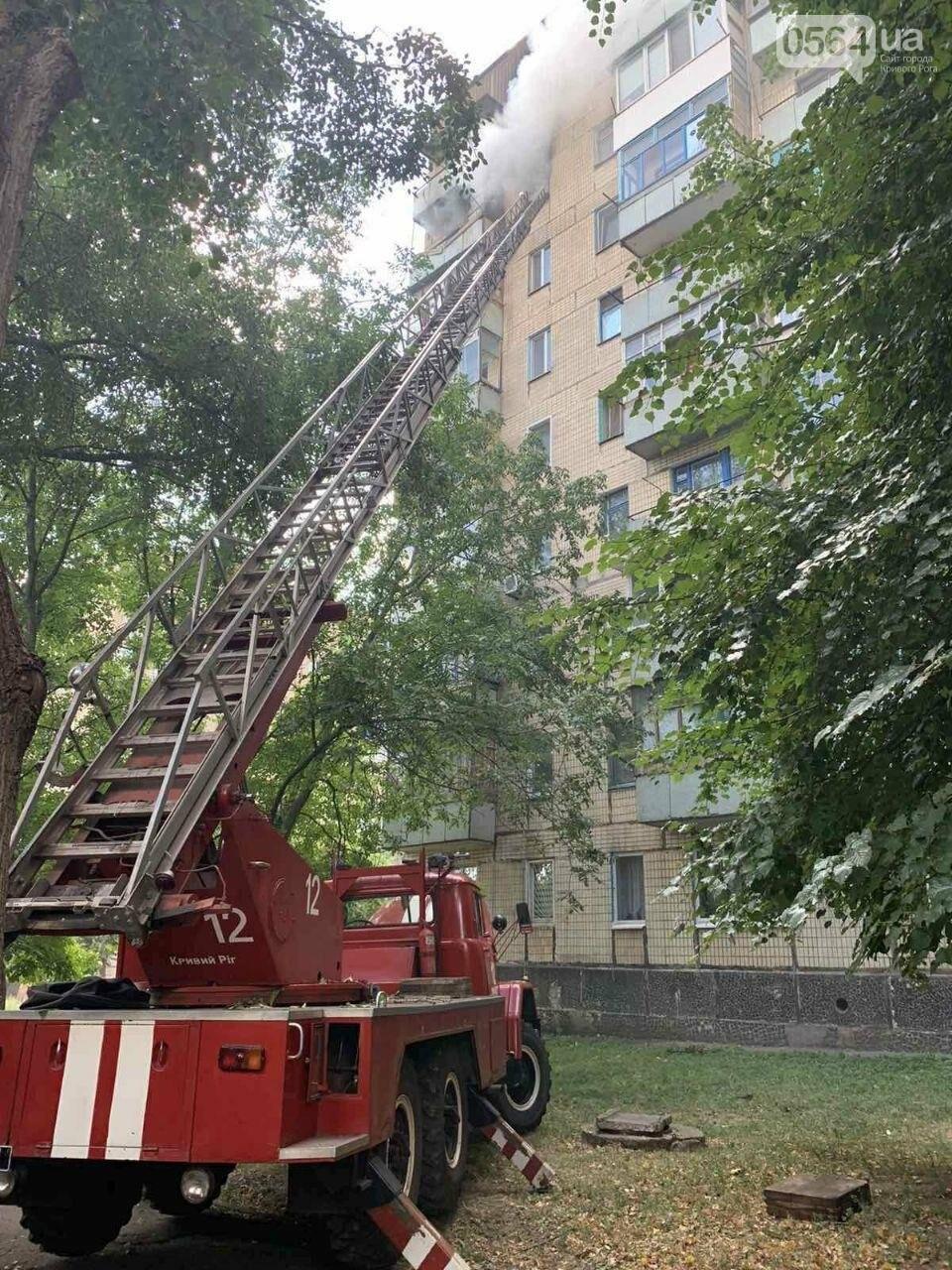 Во время пожара в криворожской многоэтажке спасли двоих людей, - ФОТО , фото-2