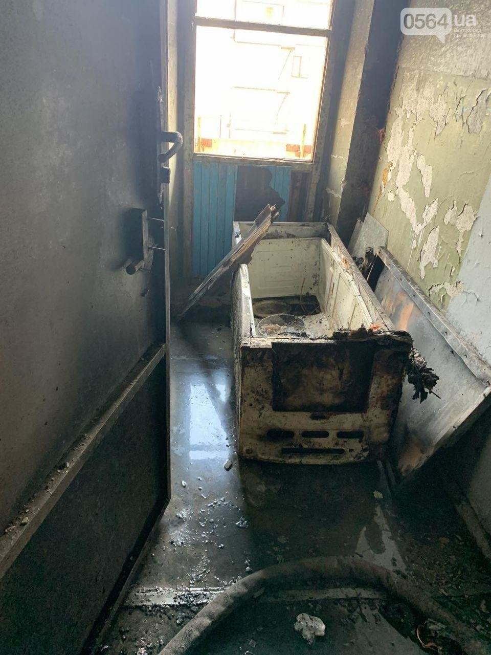 Во время пожара в криворожской многоэтажке спасли двоих людей, - ФОТО , фото-7