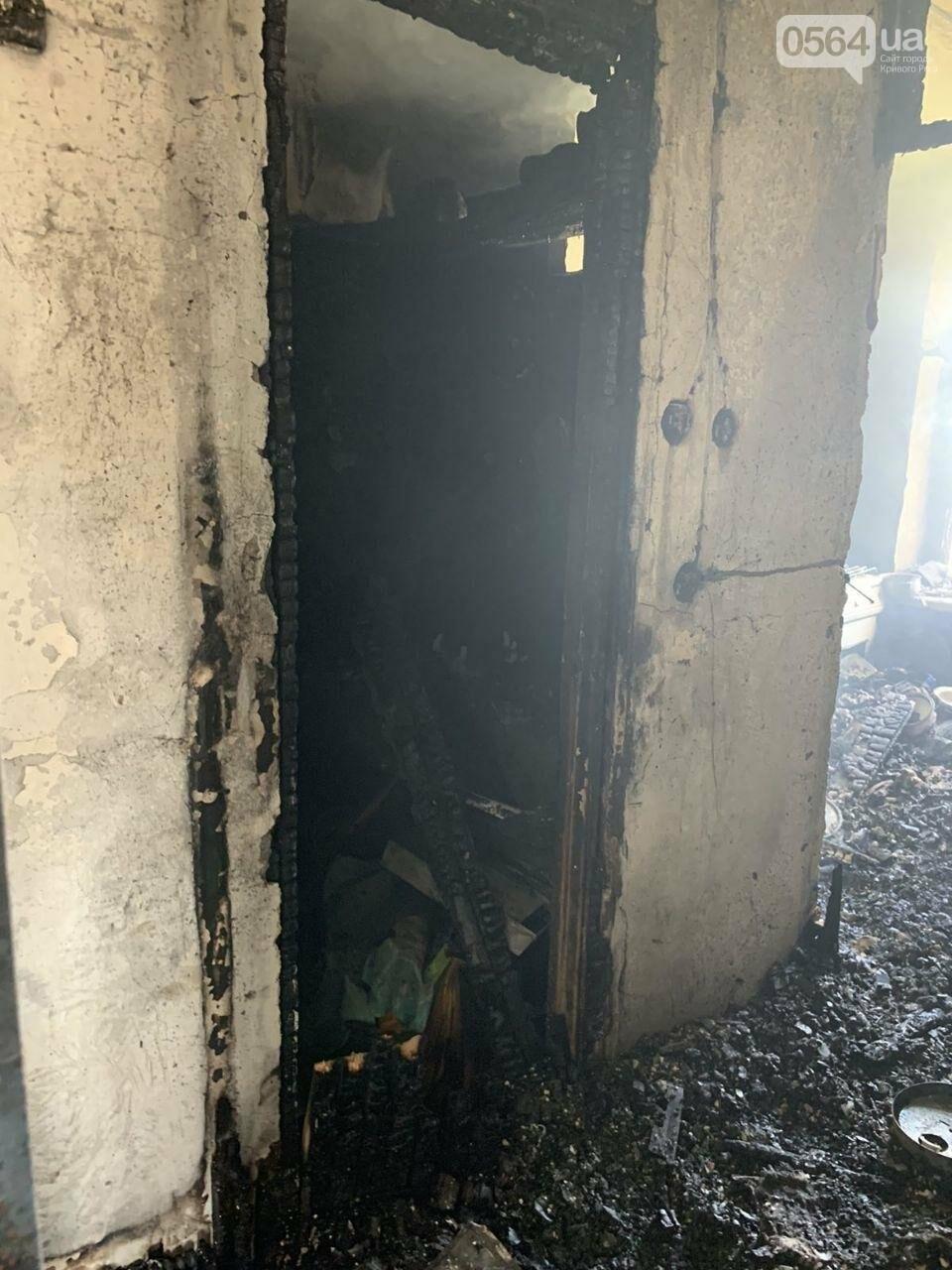 Во время пожара в криворожской многоэтажке спасли двоих людей, - ФОТО , фото-6