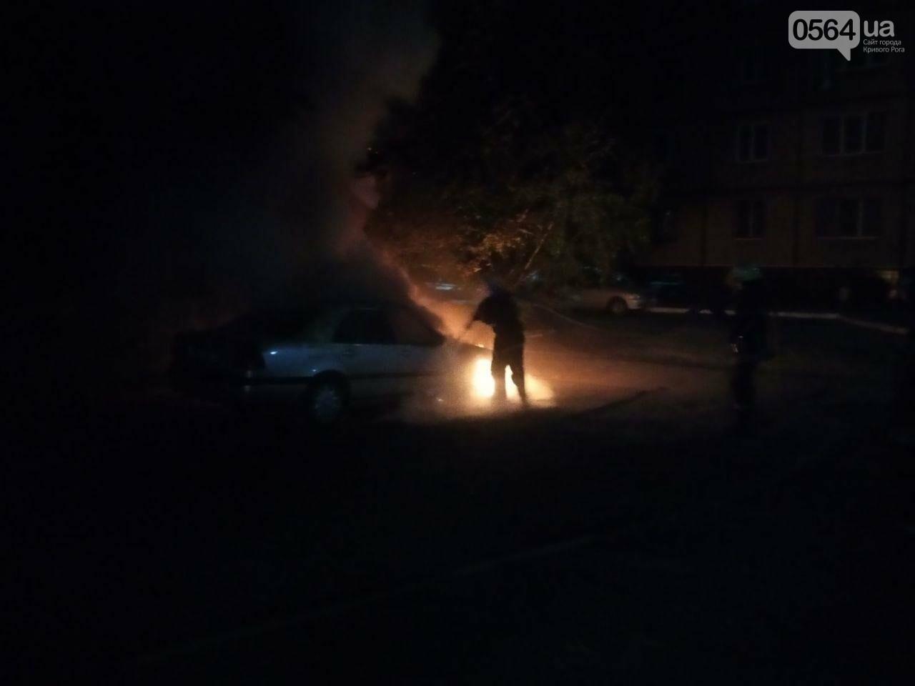 Ночью в Кривом Роге сгорел Mercedes, - ФОТО , фото-1