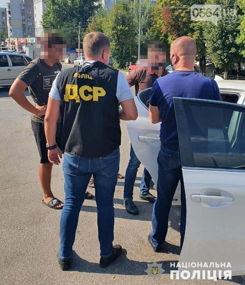 На Днепропетровщине двух начальников учреждений поймали на взятке, - ФОТО , фото-1