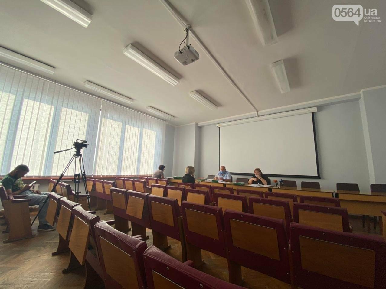 В Кривом Роге открылась сессия горсовета. Некоторые комиссии не смогли провести заседания, - ФОТО, фото-1