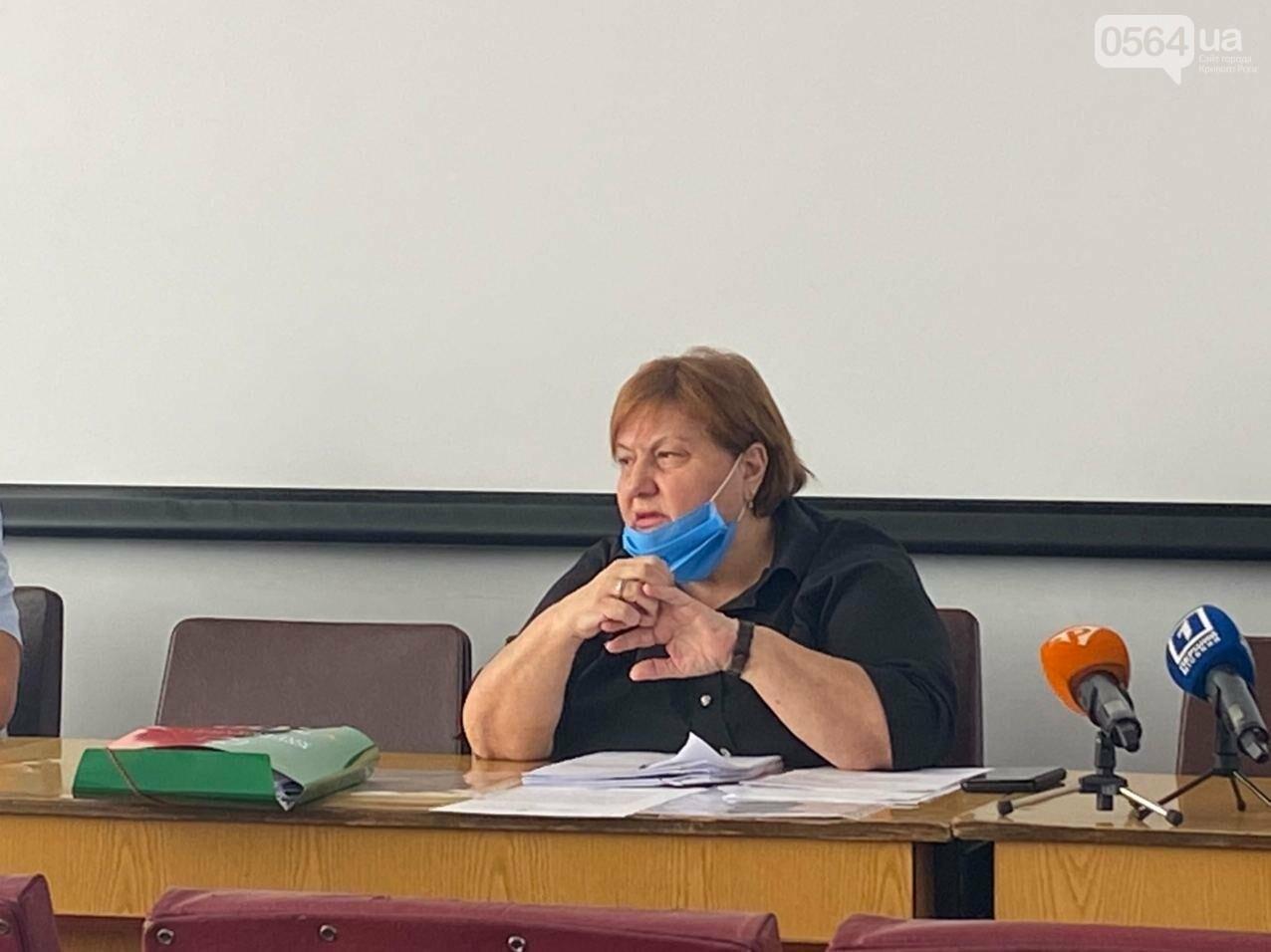 В Кривом Роге открылась сессия горсовета. Некоторые комиссии не смогли провести заседания, - ФОТО, фото-2