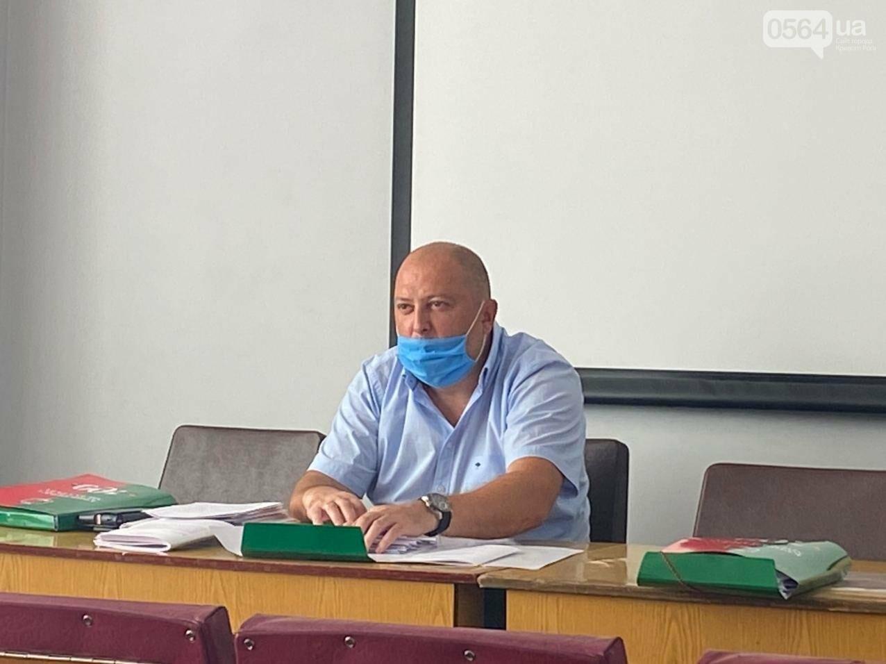 В Кривом Роге открылась сессия горсовета. Некоторые комиссии не смогли провести заседания, - ФОТО, фото-3