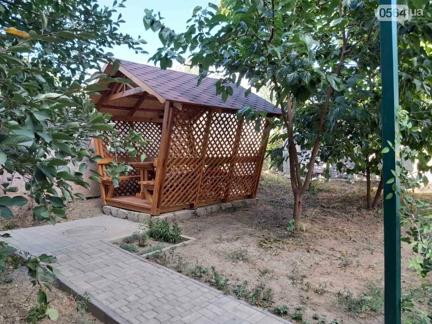«Зеленый центр Метинвест» наградил победителей конкурса «Цветущий двор», фото-1