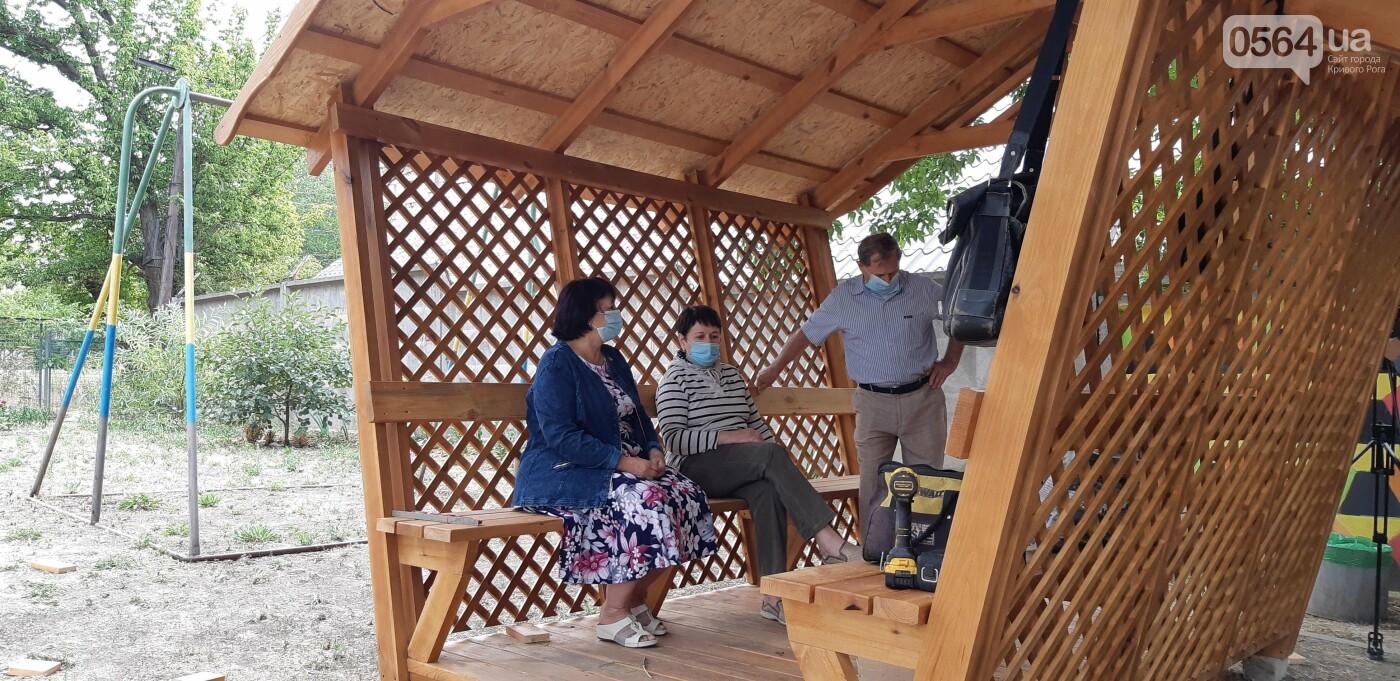 «Зеленый центр Метинвест» наградил победителей конкурса «Цветущий двор», фото-2