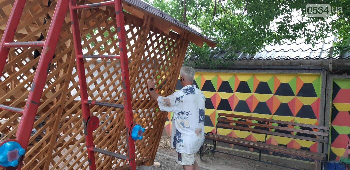 «Зеленый центр Метинвест» наградил победителей конкурса «Цветущий двор», фото-3