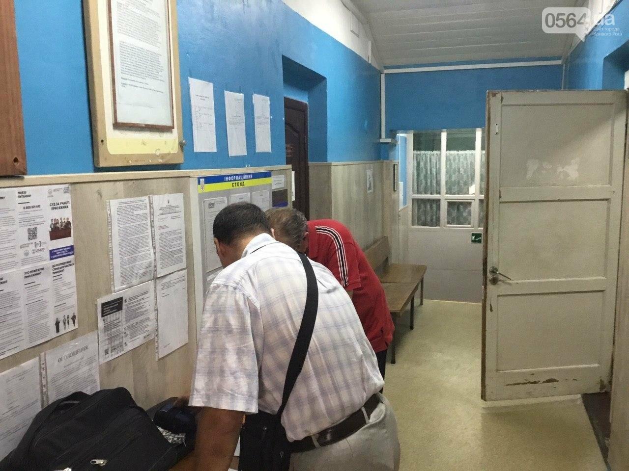 Иск против Российской Федерации в Кривом Роге: заседание не состоялось, судья на сутки удалился в совещательную комнату, - ФОТО, ВИДЕО, фото-5