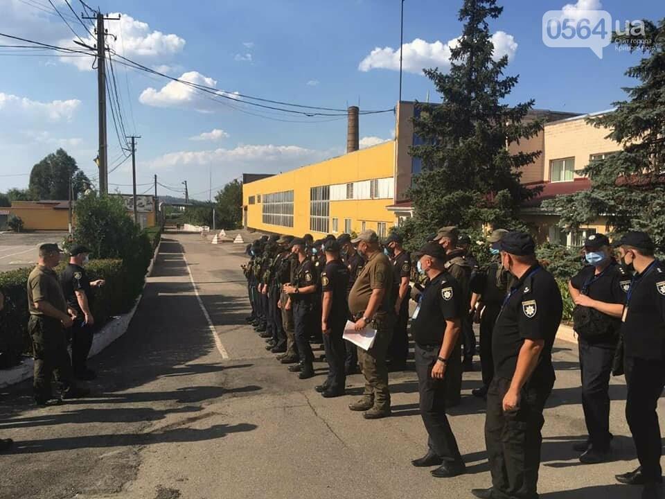 За два дня правоохранители составили 43 протокола на пьющих, курящих и хулиганящих криворожан, - ФОТО , фото-1