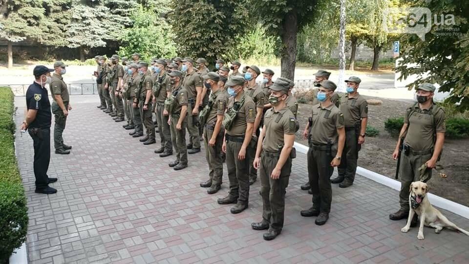 За два дня правоохранители составили 43 протокола на пьющих, курящих и хулиганящих криворожан, - ФОТО , фото-3