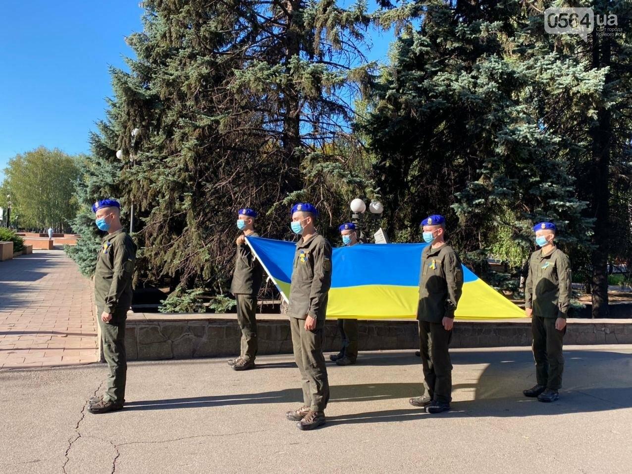 В Кривом Роге торжественно подняли Государственный Флаг Украины, - ФОТО, ВИДЕО, фото-2