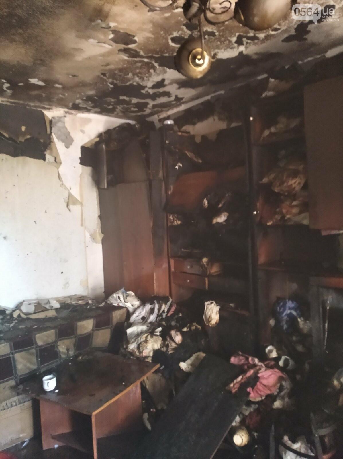 В Кривом Роге на пожаре в многоэтажке погиб 31-летний мужчина, - ФОТО, фото-3