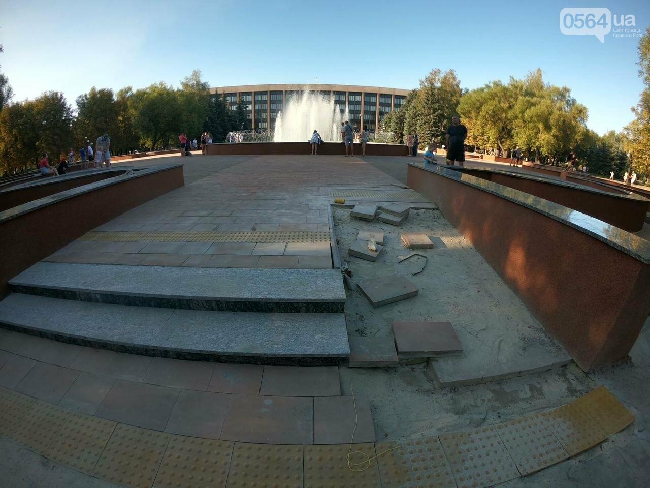 В Кривом Роге включили фонтан перед мэрией, - ФОТО, ВИДЕО , фото-27