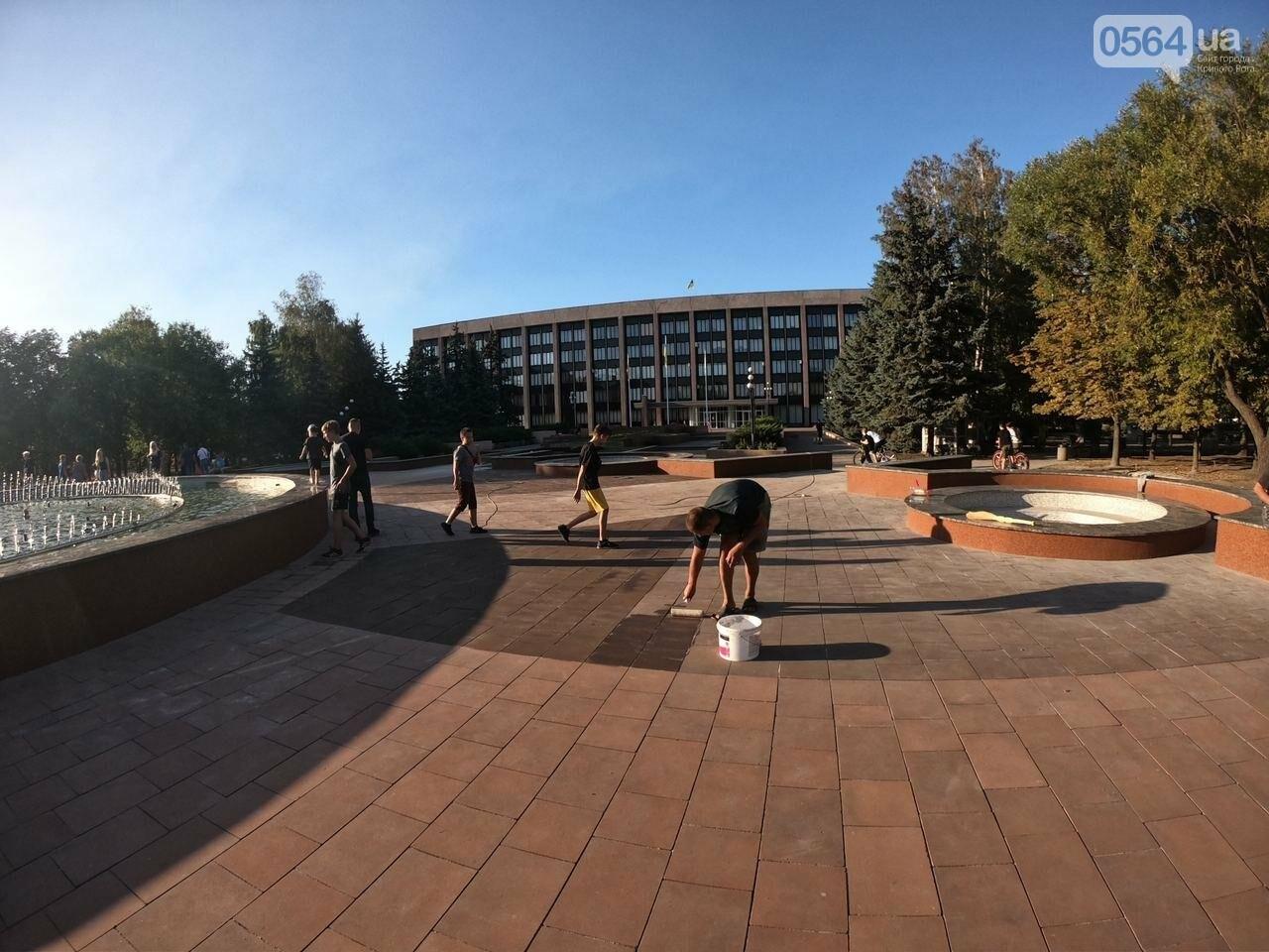 В Кривом Роге включили фонтан перед мэрией, - ФОТО, ВИДЕО , фото-23