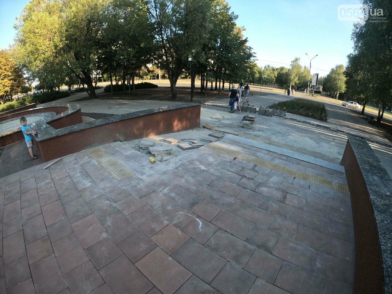 В Кривом Роге включили фонтан перед мэрией, - ФОТО, ВИДЕО , фото-28