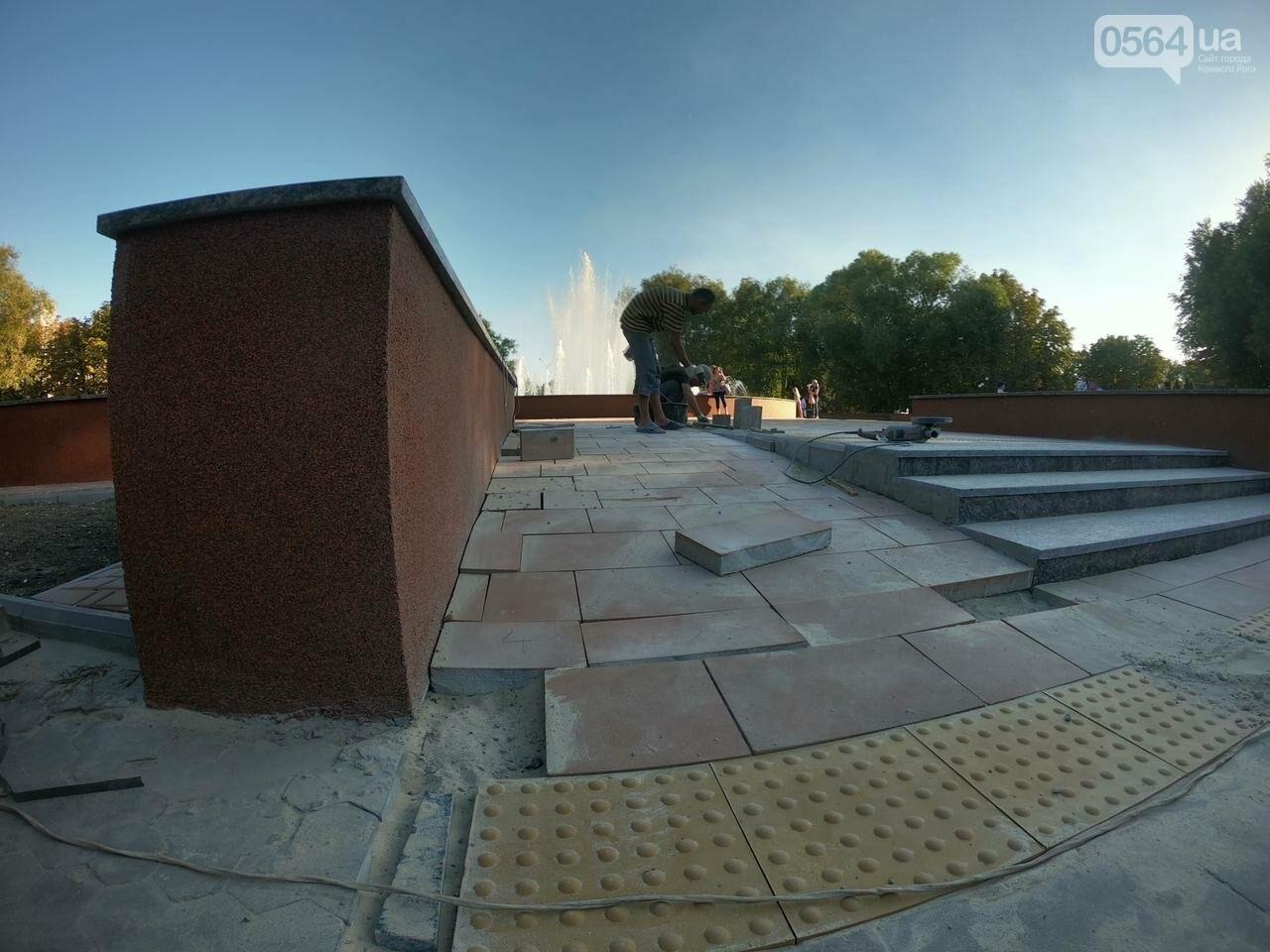 В Кривом Роге включили фонтан перед мэрией, - ФОТО, ВИДЕО , фото-29