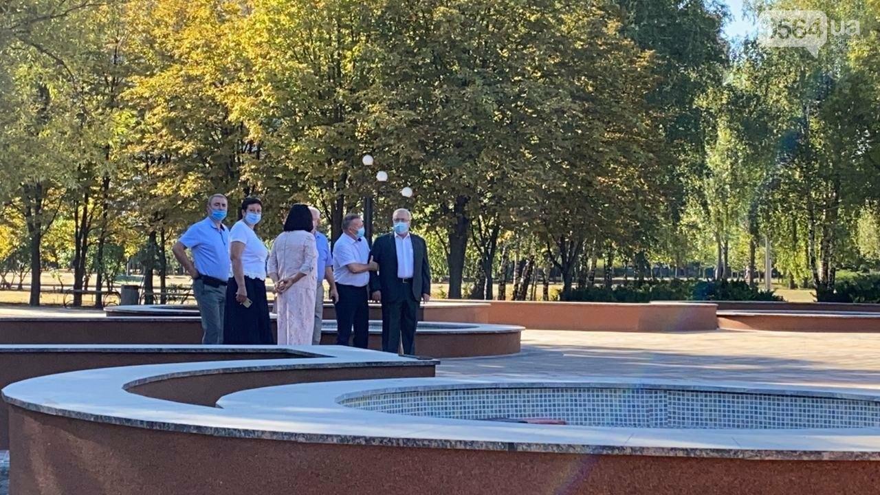 В Кривом Роге включили фонтан перед мэрией, - ФОТО, ВИДЕО , фото-2