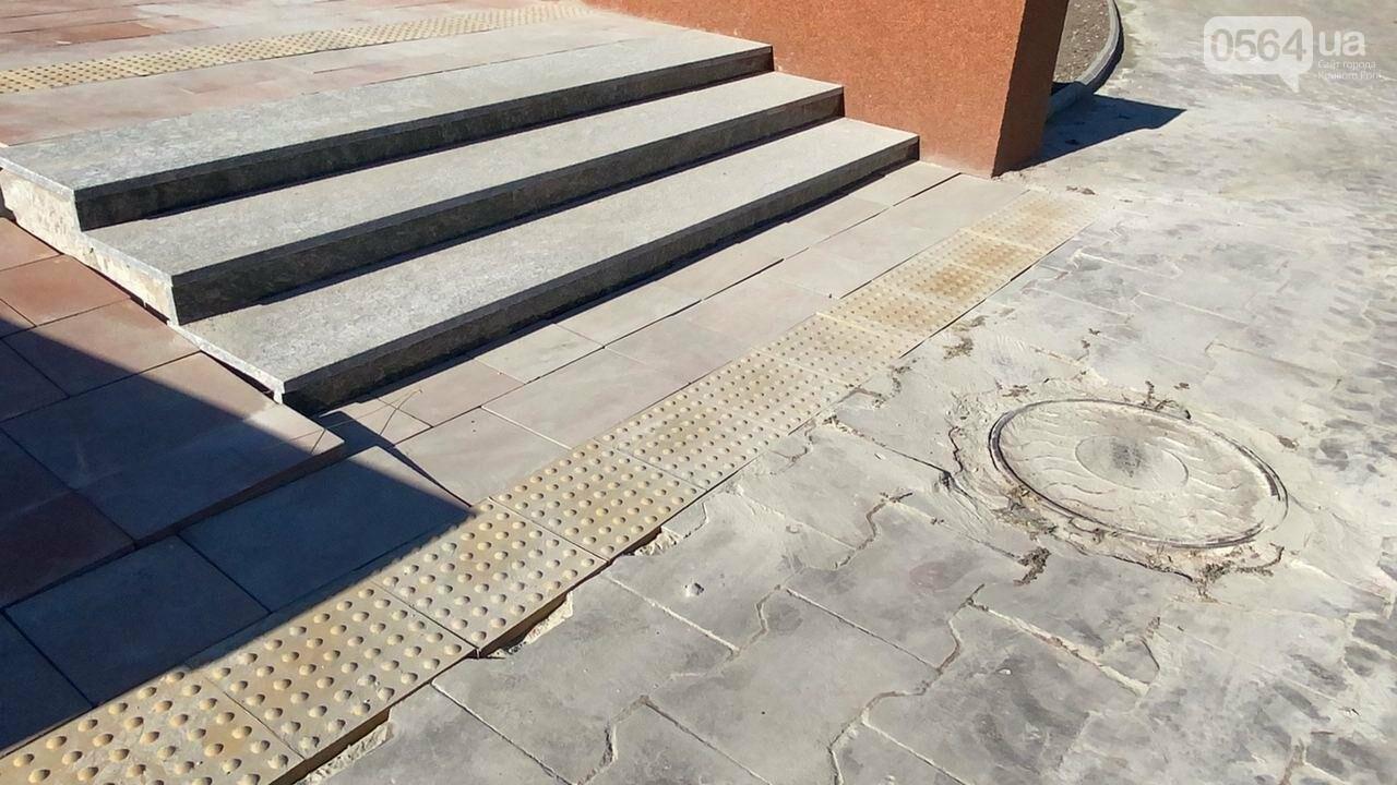 В Кривом Роге включили фонтан перед мэрией, - ФОТО, ВИДЕО , фото-4
