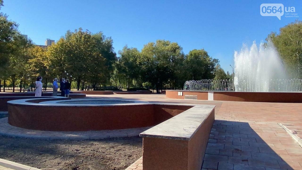 В Кривом Роге включили фонтан перед мэрией, - ФОТО, ВИДЕО , фото-3
