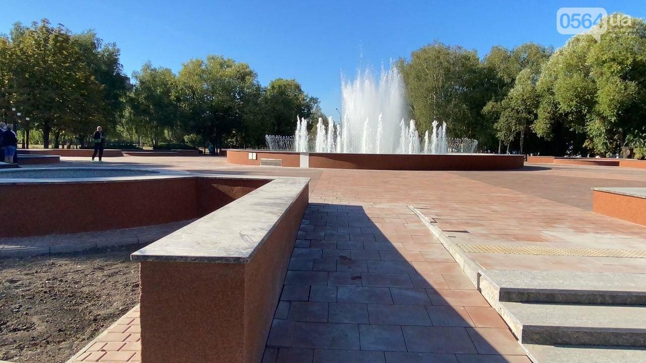 В Кривом Роге включили фонтан перед мэрией, - ФОТО, ВИДЕО , фото-8