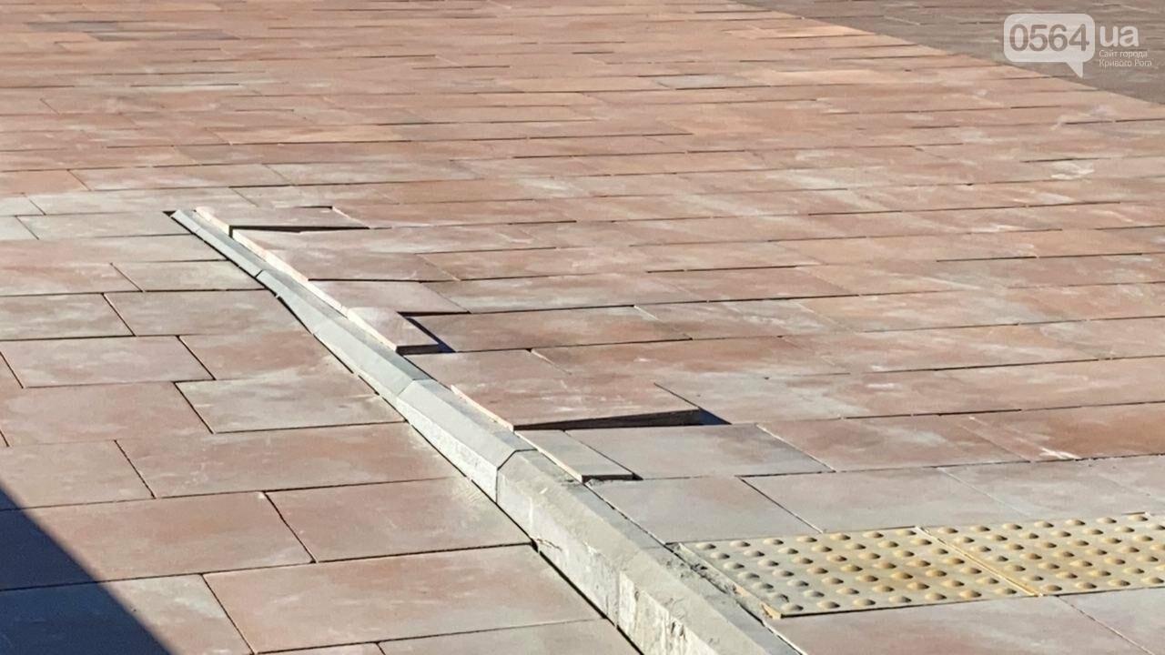 В Кривом Роге включили фонтан перед мэрией, - ФОТО, ВИДЕО , фото-6