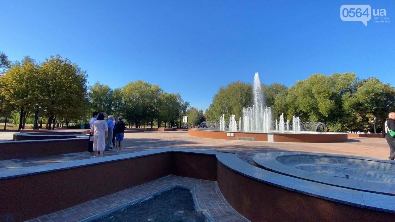 В Кривом Роге включили фонтан перед мэрией, - ФОТО, ВИДЕО , фото-10