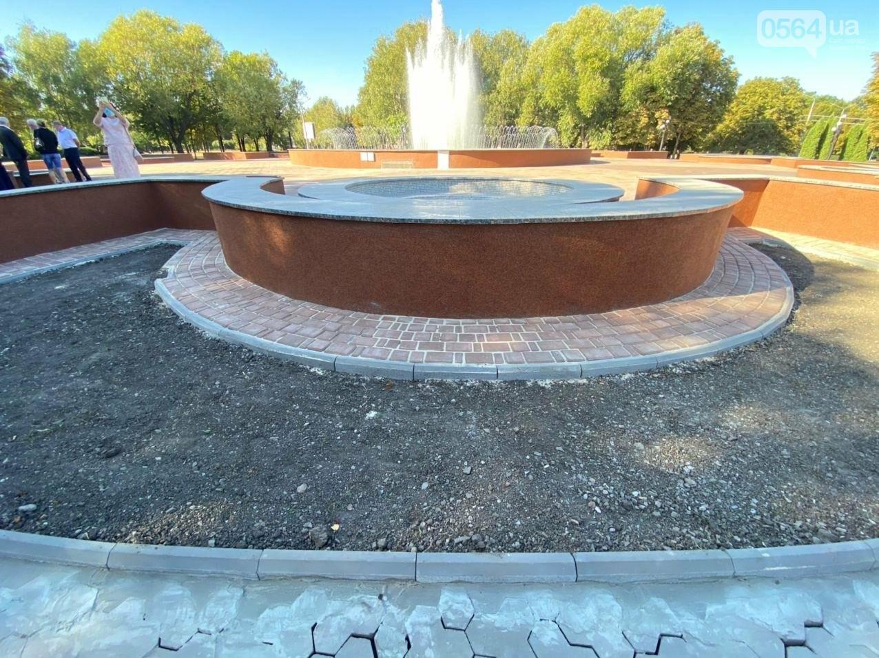 В Кривом Роге включили фонтан перед мэрией, - ФОТО, ВИДЕО , фото-16
