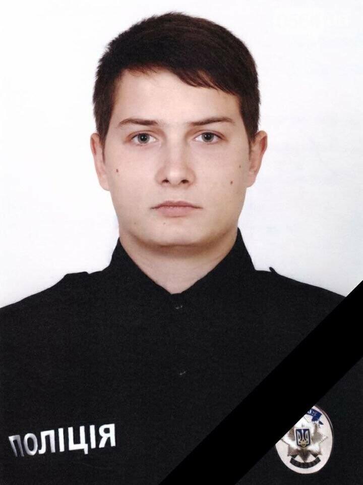 В Кривом Роге утонул 22-летний сотрудник патрульной полиции, - ФОТО, фото-1