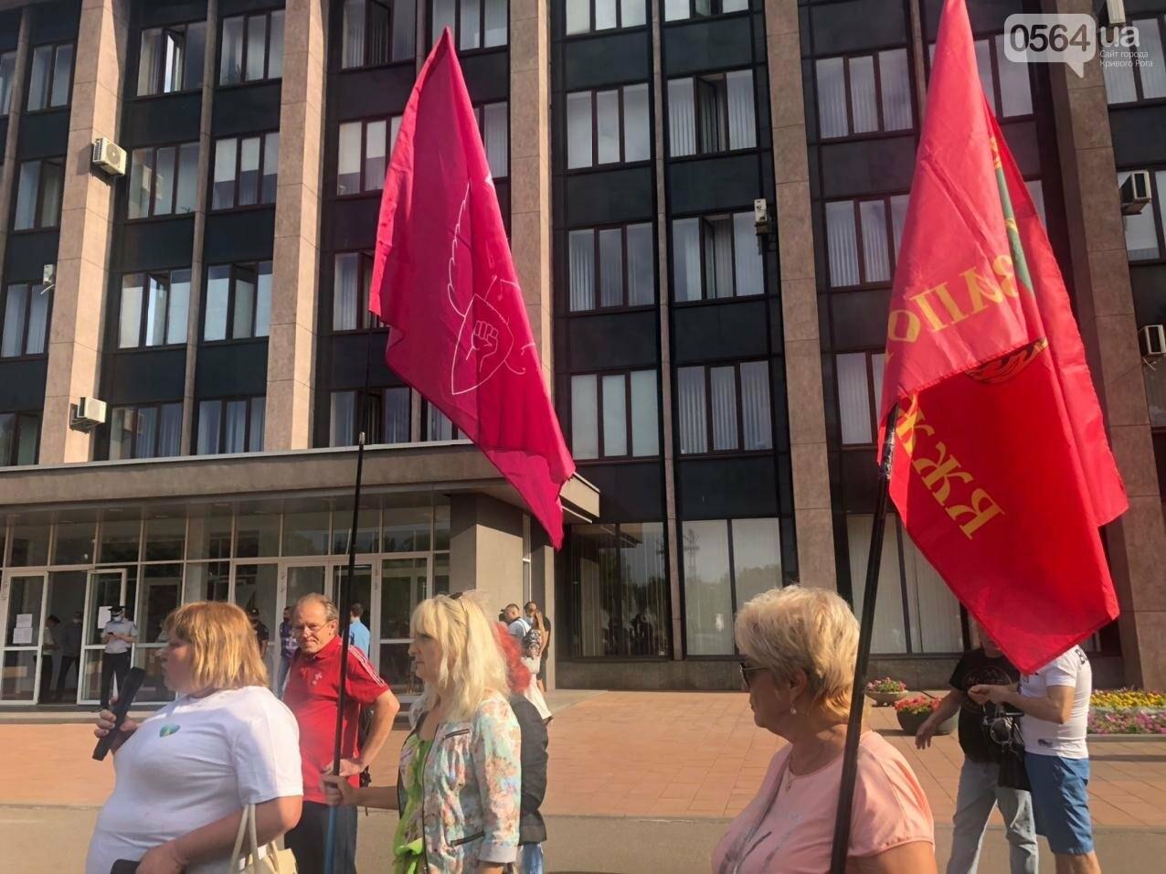 Криворожские предприниматели снова вышли на акцию, - ФОТО, фото-4