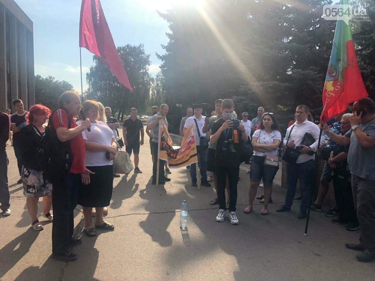 Криворожские предприниматели снова вышли на акцию, - ФОТО, фото-6