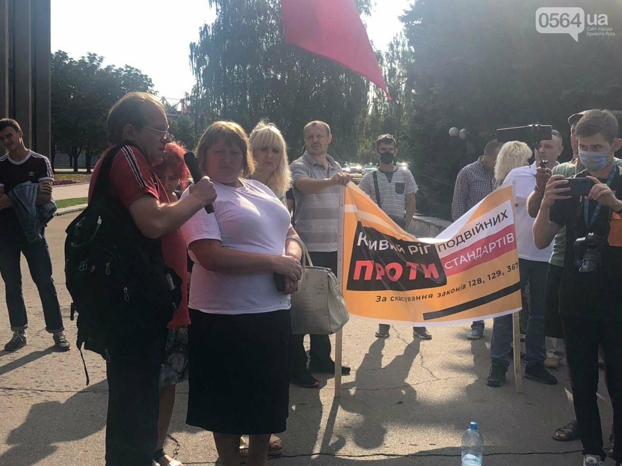 Криворожские предприниматели снова вышли на акцию, - ФОТО, фото-7
