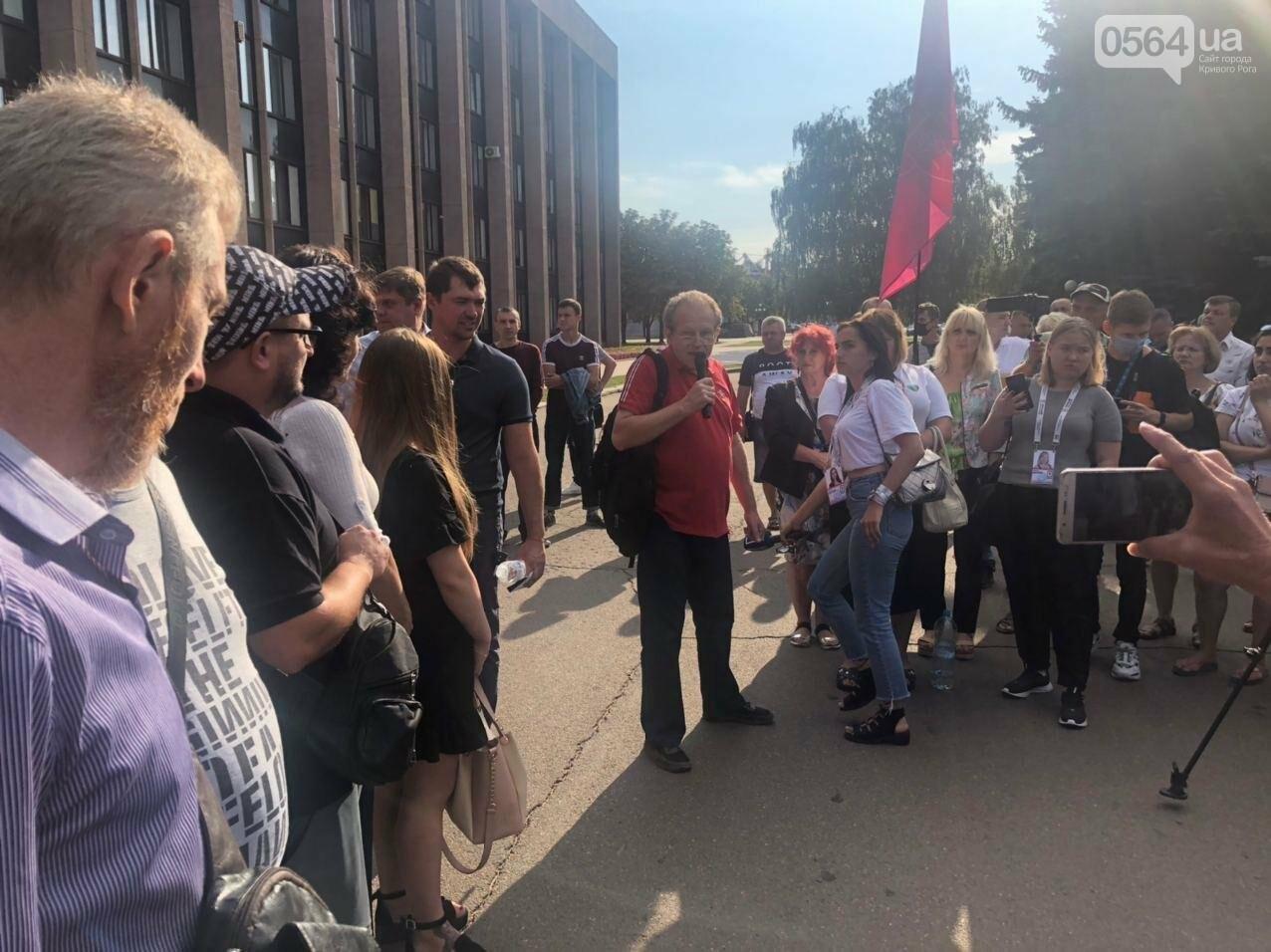 Криворожские предприниматели снова вышли на акцию, - ФОТО, фото-8