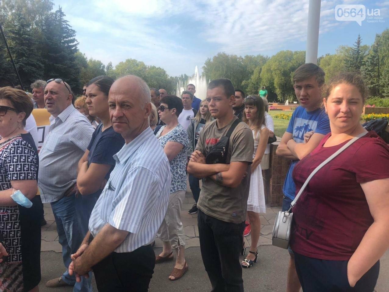 Криворожские предприниматели снова вышли на акцию, - ФОТО, фото-9