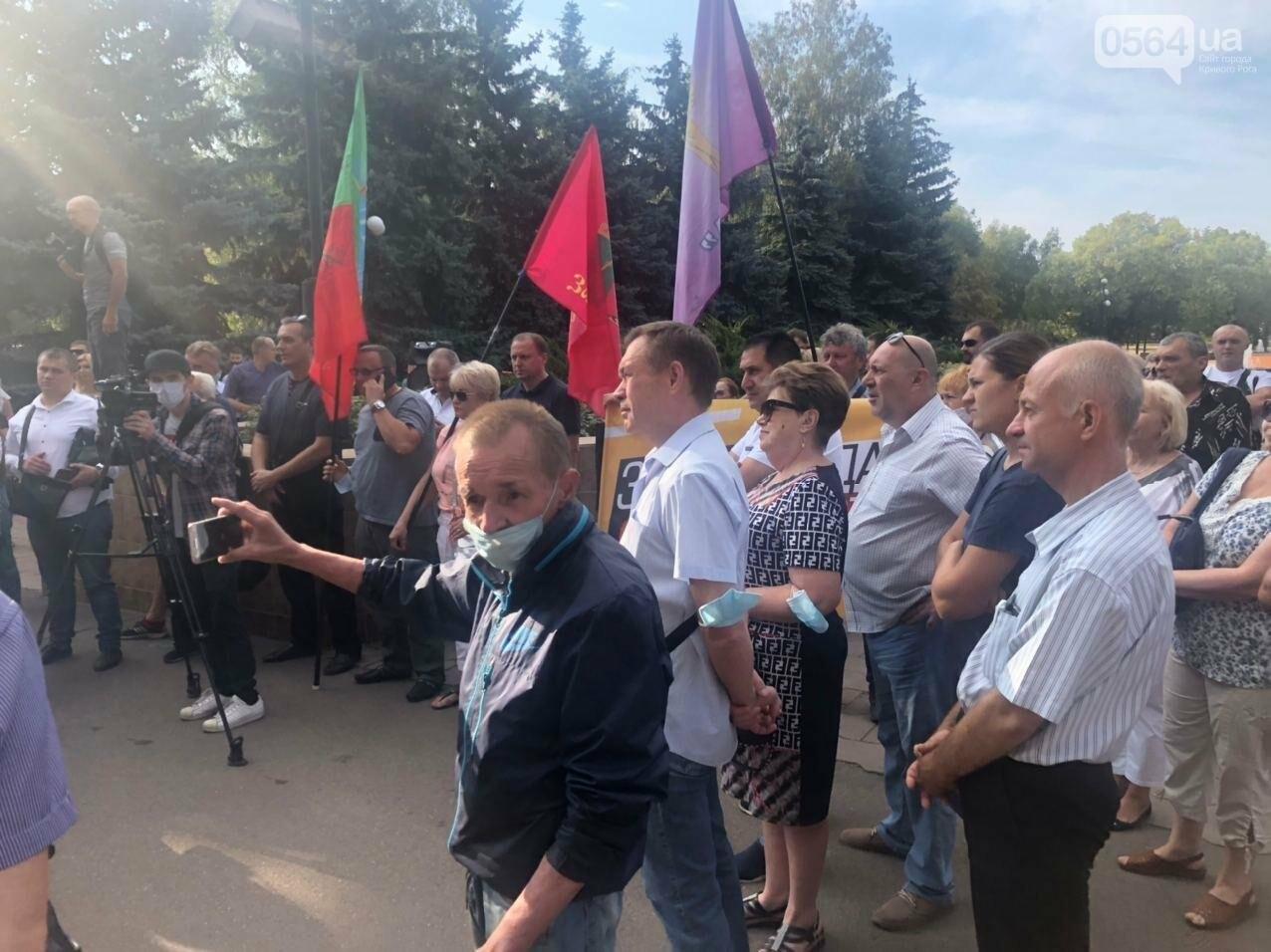 Криворожские предприниматели снова вышли на акцию, - ФОТО, фото-10