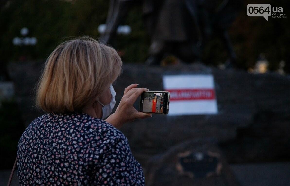 """""""Жыве Беларусь!  Живе вечна!"""", - в Кривом Роге провели акцию #BelarusWatch, - ФОТО, ВИДЕО, фото-2"""