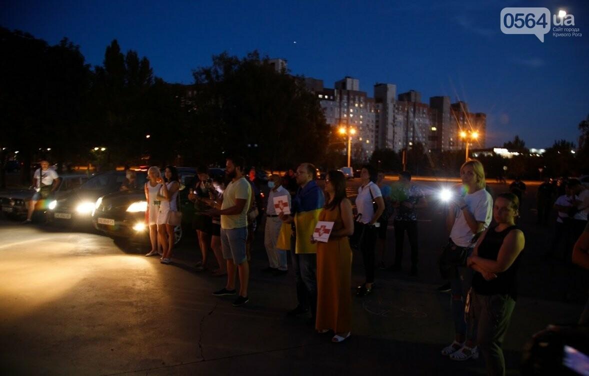 """""""Жыве Беларусь!  Живе вечна!"""", - в Кривом Роге провели акцию #BelarusWatch, - ФОТО, ВИДЕО, фото-9"""